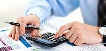 محاسب جزئي - مدقق حسابات - مستشار ضريبي