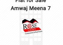 شقة للبيع في امواج Flat for Sale in Amwaj