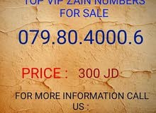 خط زين اصفار 0798040006