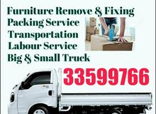 Qatar shifting and moving service...  33599766
