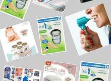 فلاوليس رباعي + ماكينة ازالة الجلد الميت + قلم تلميع الاسنان