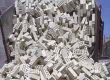 فرصة عمل احدى المجمعات السكنية في واسط بحاجة الى خلفات بناء