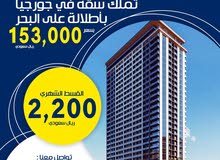 34 sqm Furnished apartment for sale in Al Riyadh