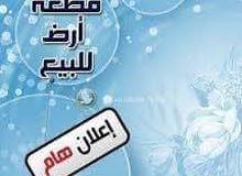 4000 متر للبيع في القره بوللي القويعه ع البحر