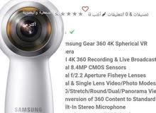 مطلوب كاميرا سامسونج 360