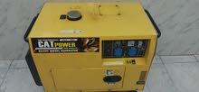 مولد كهرباء من نوع كات بور بحالة جيدة للبيع