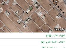 أرض للبيع الطيب مقابل جامعة الإسراء مساحه 500م منطقة فلل