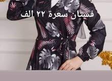 البسةتركية أزياء قمر بغداد تخفیفات موجودة توصيل طلبات الكافة محافضات العراق