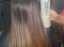 الايليجنت والاورجينك ماكس يعنى علاج الشعر بمنتج طبيعى 100%