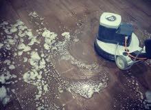 المسيلة للتنظيف الشامل
