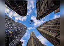 شركة للإستثمار السياحي وتنظيم رحلات الحج والعمرة وحجوزات فندقية واصدار تأشيرات وتذاكر سفر