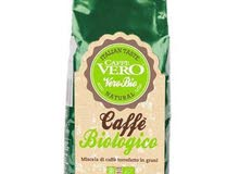 حبوب قهوة إيطالي (فيرو)