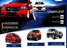 شركة حورس لتاجير السيارات - دبي