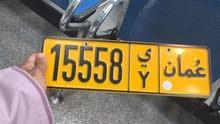 رقم خماسي مميز للبيع بسعر مغري 15558