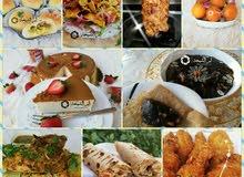 دورة أم الشيخة للطبخ الإحترافي