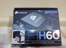 مبرد احتراقي هايدرو H60
