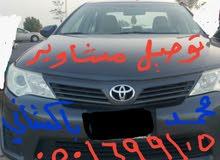 سائق باكستاني ثقه وخبره لتوصيل العملا ءبالشهرداخل جده