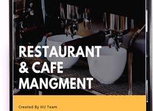 كورس تدريبي  للفنادق و المطاعم