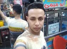 انا معلم حلاقه مصري ابحث عن عمل موجود ف مسقط خبره10سنوات