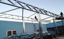 شركة متتخصصة في بناء هياكل معدنية هناجر والمنشآت الحديدية والمكاتب