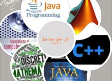 خصوصي البرمجة الشيئية و التراكيب المتقطعه