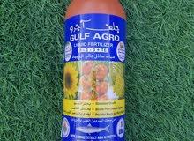 يتوفر لدينا السماد المستخلص من سمك السردين (GULF AGRO)   منتج عماني عالي الجودة