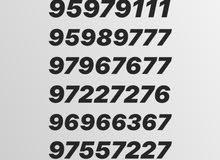 ارقام جديدة مميزة