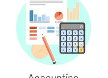 ابحث عن عمل مدير مالى خبرة بالــ(الميزانيات-التحليل المالى-التقارير مالية-تطوير الأعمال-الرقابة)