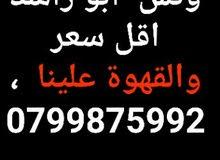 ونش  اقل سعر عمان وخارجها 0799875992والقهوة علي