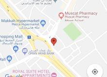building 3 floors next Saham roundabout in best places in Saham