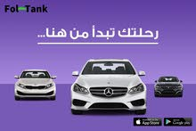 أرخص شركه تأجير سيارات فى مصر
