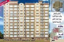 apartment is available for sale - New Minya