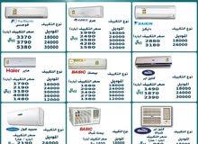 الغيث للتكييف والأجهزة الكهربائية