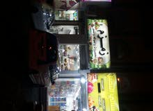 محل للتقبيل في مكة