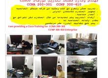 مهندس ومدرب مستعد لتدريب كورسات CCNA  CCNP Enterprise ( CISCO )