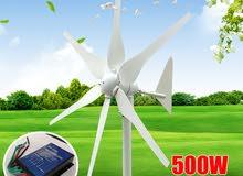 مولدات كهربائية تعمل على طاقة الرياح وليس طاقة شمسية