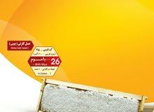 عسل گلرنگ  عسل طبيعي ايراني