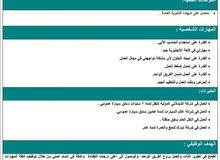 شاب سوري مقيم في الرياض المهنة سائق عام رخصة قيادة عمومي نقل ثقيل ابحث عن