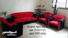 مجموعة أريكة قوية اللون المتاحة العديد من مثل الأسود والأحمر البني وغيرها الكثير