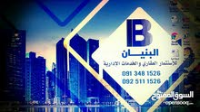 ارض ابوسته شارع باركوده ع قطران شارع 15متر مساحة 1000متر وجهتين سعر متر 4500