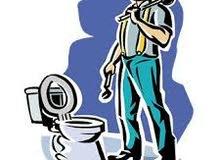 مواسرجي وصيانة الصرف الصحي في اربد وعمان