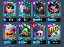 حساب.clash of clans.clash royal