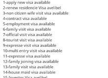 visiting Visa available