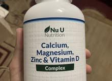 فيتامين D3 زنك ماغنسيوم كالسيوم. 365 كبسوله.