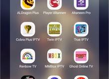 اشتراكات سيرفرات Smarters IPTV بدون ريسفرات