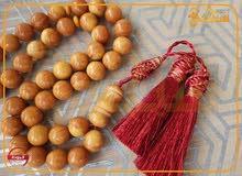 سبحتي sabhaty سبحة من تراب الكهرمان البولندي براىحة عطرية ولون كالألماني