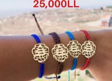 cedar Bracelets