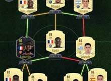 safe and secure fifa 21 ultimate team coins available
