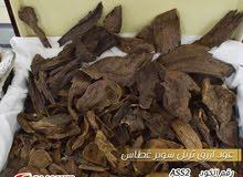عود غطاس تربل سوبر ازرق ماليزي طبيعي شحن مجاني