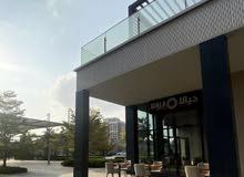مطعم ديالا